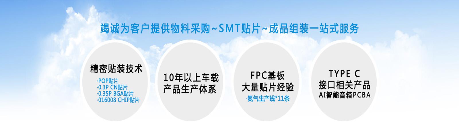 东莞市华庄电子有限公司