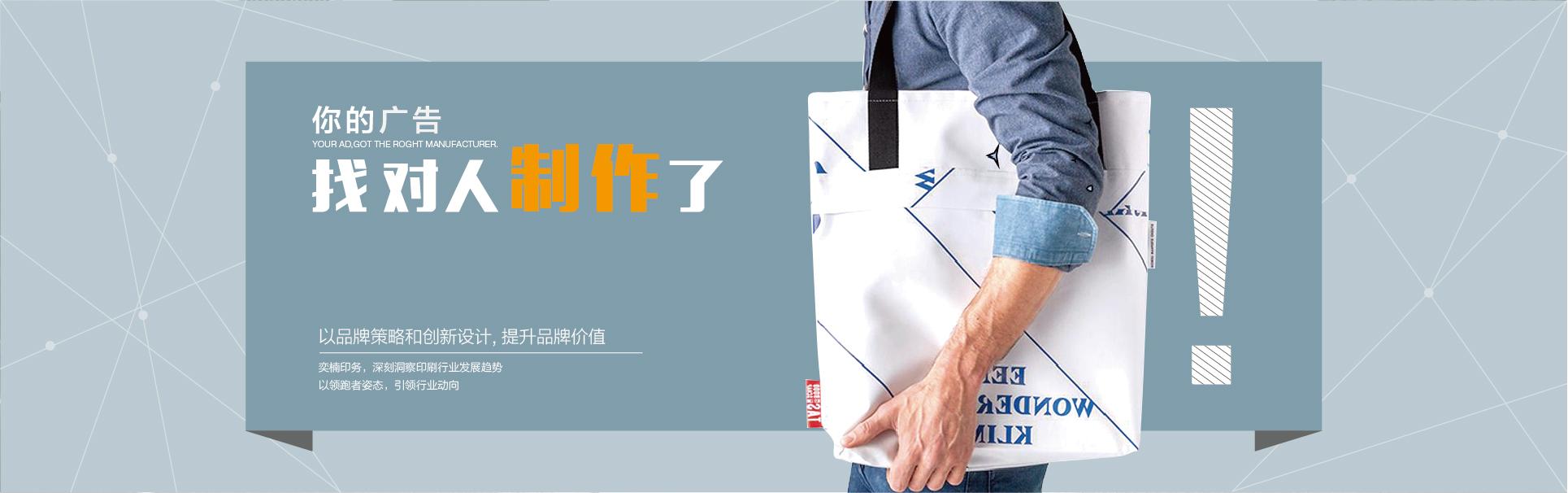 上海奕楠印务科技有限公司