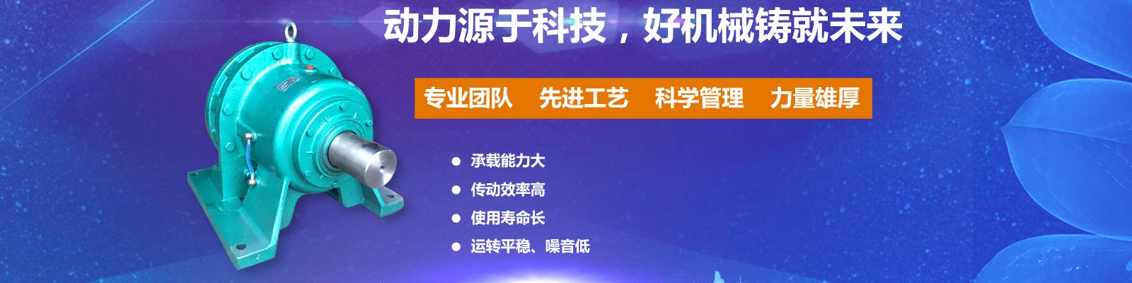 沈阳市铁西区鑫伟东机电产品经销处