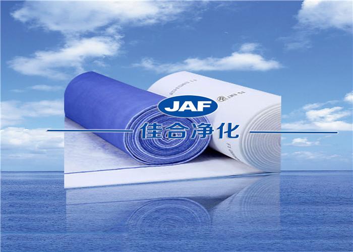 合肥中央空調過濾棉生産廠家 佳合供應