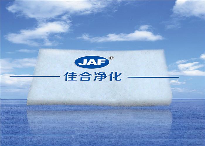 汉中喷漆房过滤棉生产厂家 佳合供应