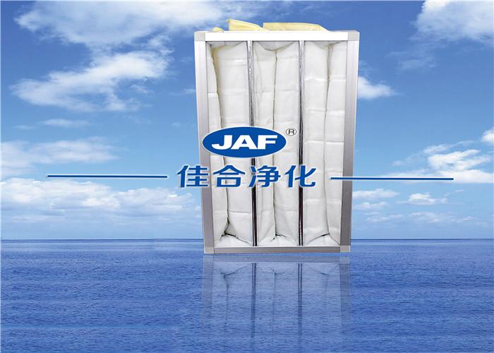 嘉兴袋式中效空气过滤器生产厂家 佳合供应