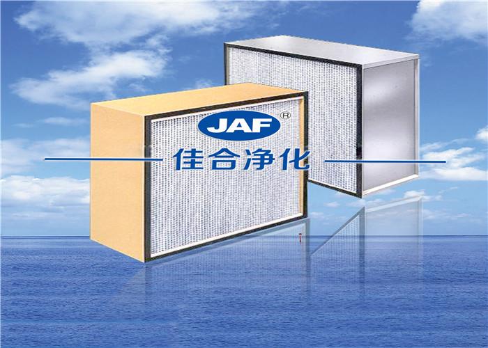 芜湖中效过滤器生产工厂 佳合供应