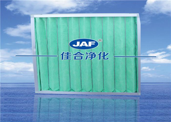 遵义洁净室过滤器厂家直供 卓越服务 佳合供应