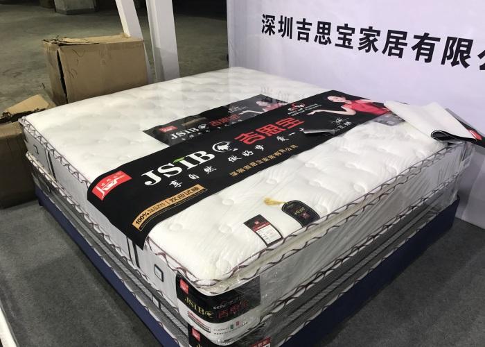 河北防螨床垫定制,床垫,定制床垫怎么样,山东防螨床垫品牌,北京3E床垫生产厂家,深圳3D床垫生产厂家