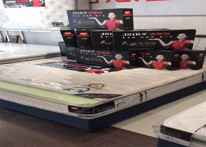 陕西竹炭床垫生产厂家「吉思宝供」