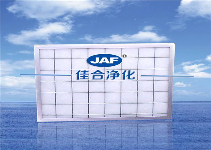 淮安UV光氧过滤器工厂