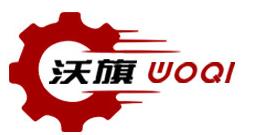 上海沃旗機械設備有限公司