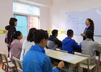 临沧初中生中考辅导课外补习班以客为尊「铸基v信息」信息技术视频初中课优秀说图片
