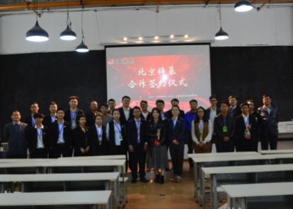 云南初中生教育加盟课外补习班 诚信服务「铸基供应」