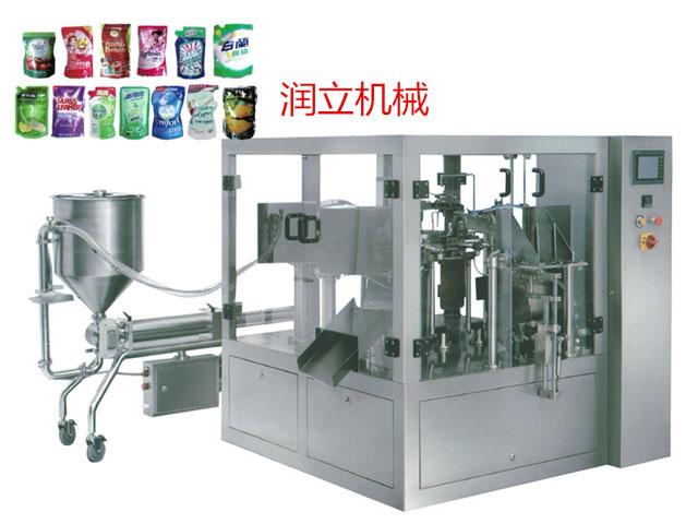 南京液体包装机哪家强,液体包装机,台州液体包装机按需定制,舟山肉制品包装机销售价格,云南调理包包装机哪家强