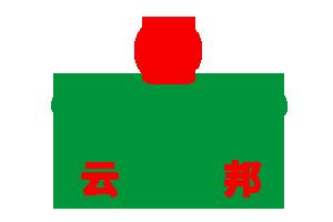 淄博云邦电炉科技有限公司