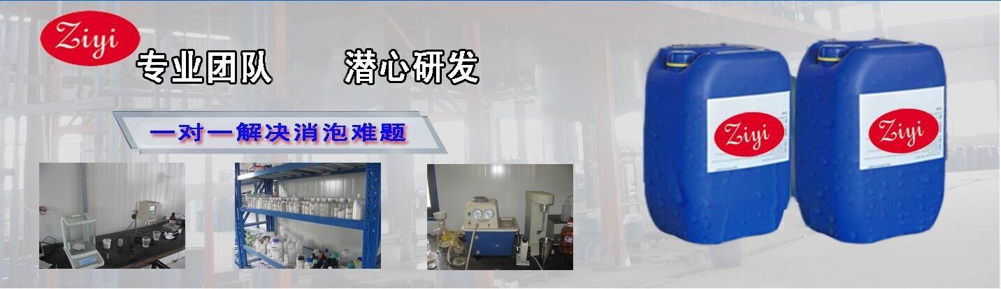 上海梓意化工有限公司