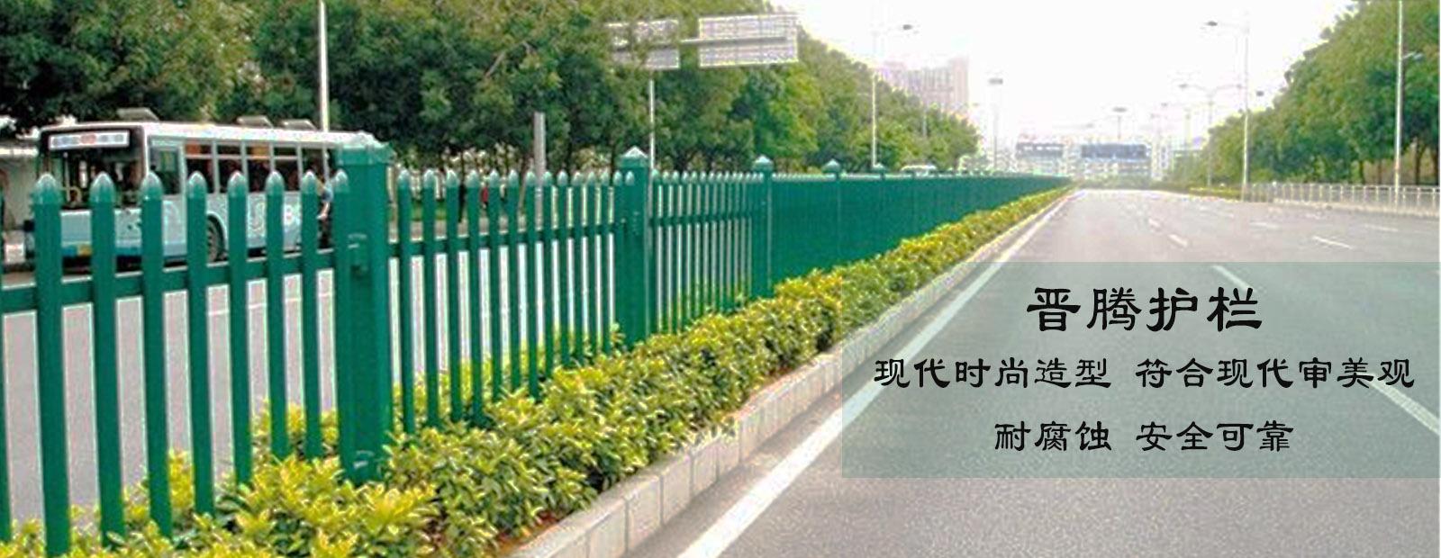 甘肃晋腾铁艺锌钢护栏工程有限公司