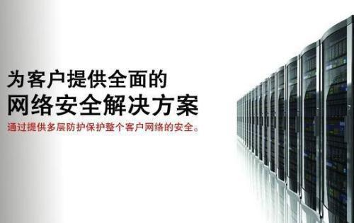 苏州正规IT外包优质商家「晟盟供应」
