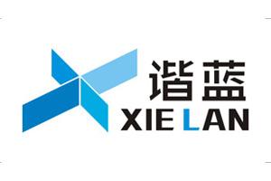 郑州谐蓝环保科技有限公司