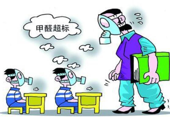 郑州除甲醛的效果 信息推荐 谐蓝环保供应