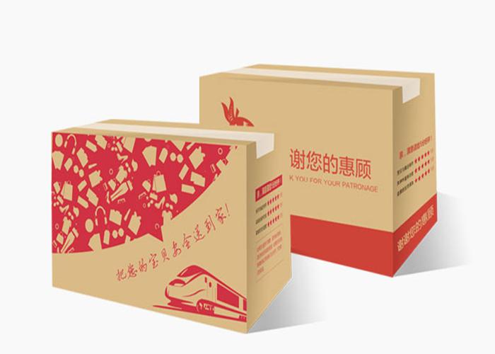 翔安3号淘宝纸箱订做,纸箱,福州物流纸箱哪里有,湖里大号纸箱定制
