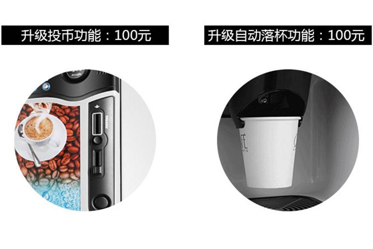 西宁职业奶茶机维修电话 优质推荐「新思想供应」