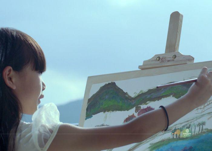 廣州金融視頻制作設計「百谷供應」