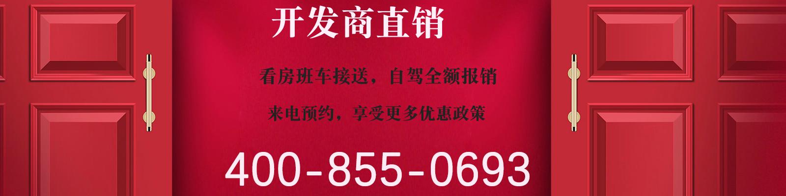 上海开亚置业有限公司