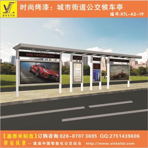 重庆站台灯箱