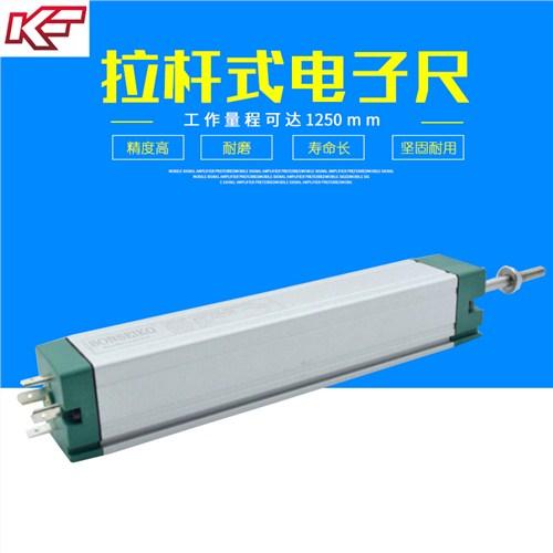 传感器 传感器零售价格 传感器批发直销 淞研供