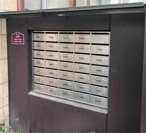 上海晟邮通信箱具有限公司