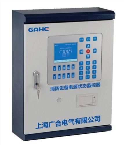 消防设备状态器GH5200上海广合电气有限公司广合供