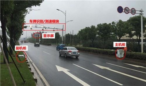 汽车尾气遥感监测汽车尾气监测系统机动车尾气监测