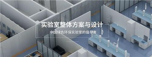 上海析星实验室设备有限公司