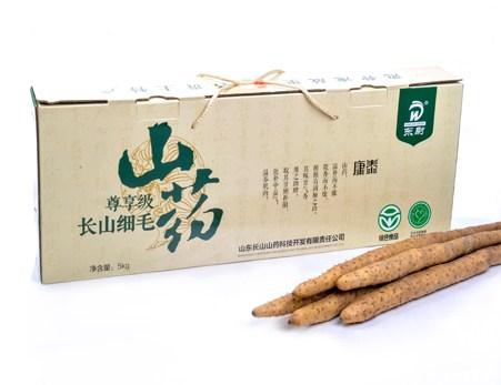 淄博山药粉厂家