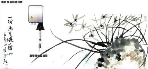 上海耘孚自动化科技发展有限公司