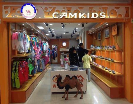 童装店装修风格有哪些