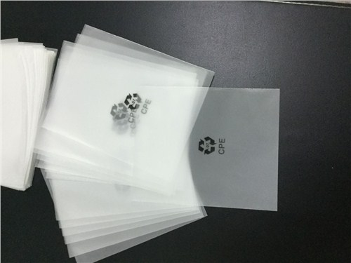 深圳市创新胶袋制品厂