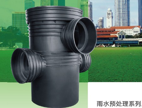 南京安全分流井
