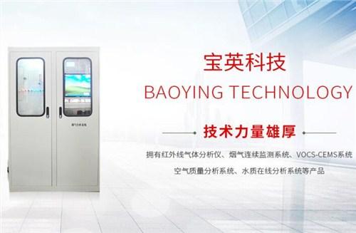 上海烟气连续监测系统厂家
