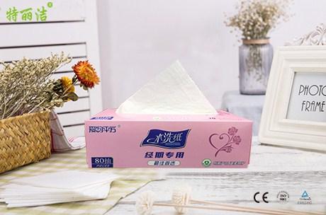 合肥特麗潔衛生材料有限公司