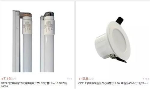 上海河姆渡实业发展有限公司
