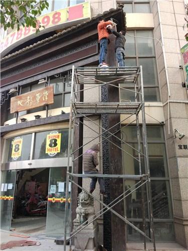 上海齐都智能科技有限公司
