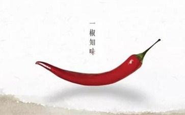 富锦市修然紫竹林餐饮有限公司