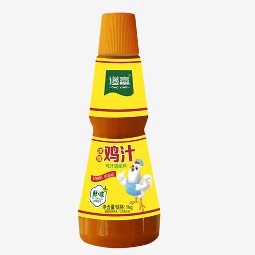 四川道赢实业有限公司