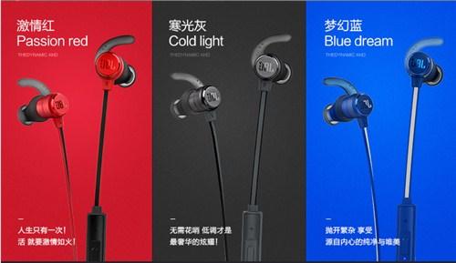 深圳jbl耳机代理商
