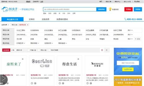 浙江裕阳知识产权代理有限公司