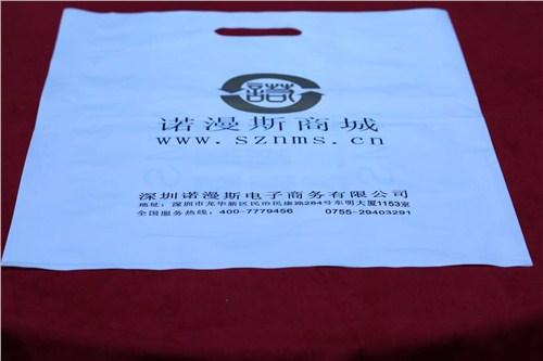 深圳奶白手提袋订购 创新供
