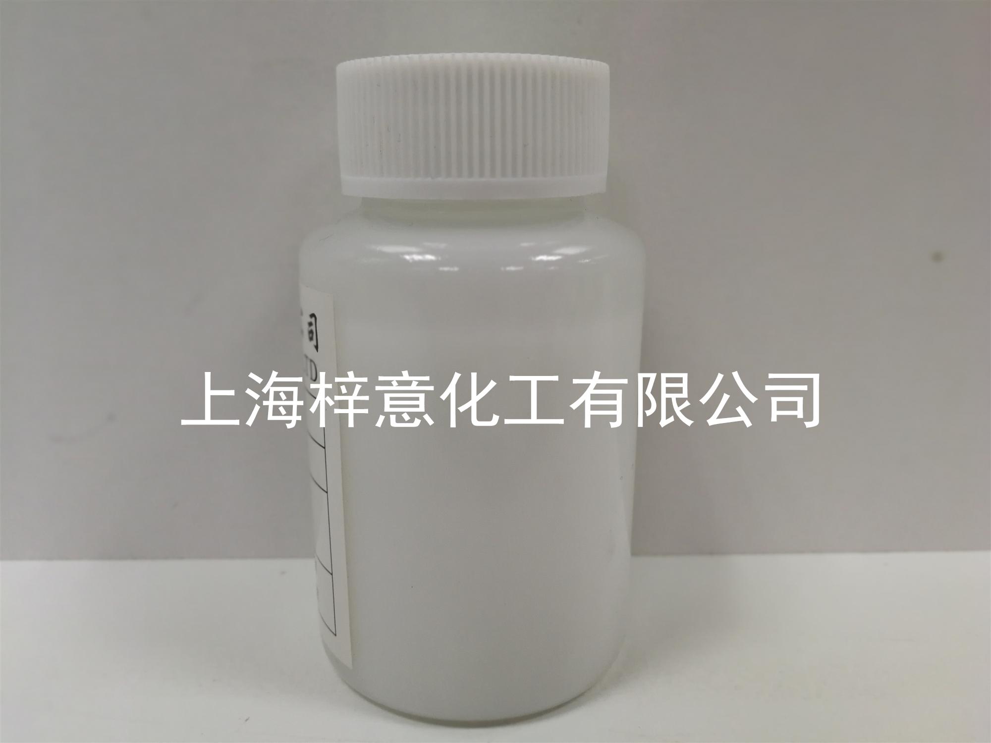 陕西聚氨酯消泡剂 以客为尊 梓意供应