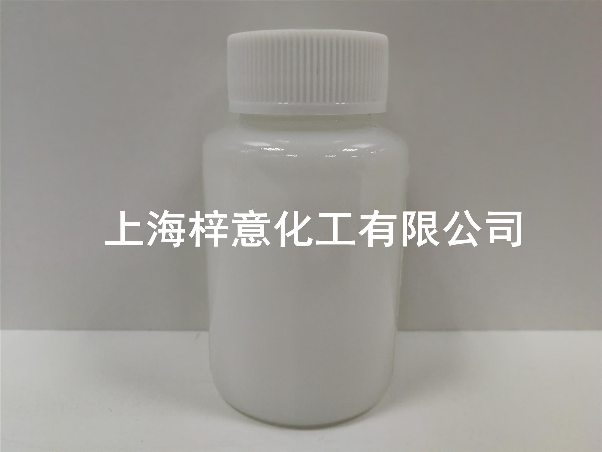 上海藥廠水處理消泡劑 歡迎咨詢 梓意供應