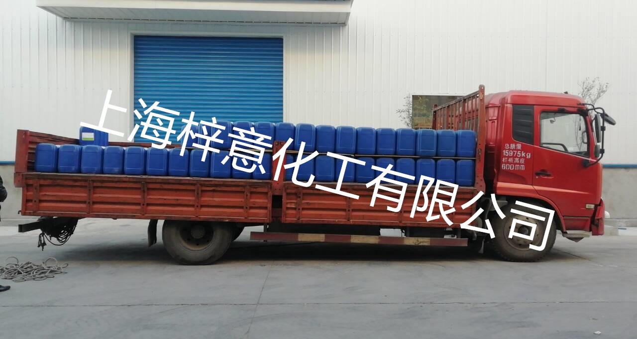 上海皂粉消泡劑 誠信經營 梓意供應