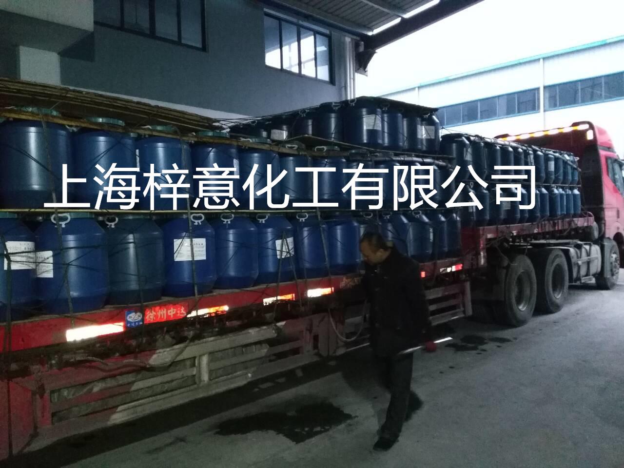 上海洗煤水消泡剂 诚信经营 梓意供应