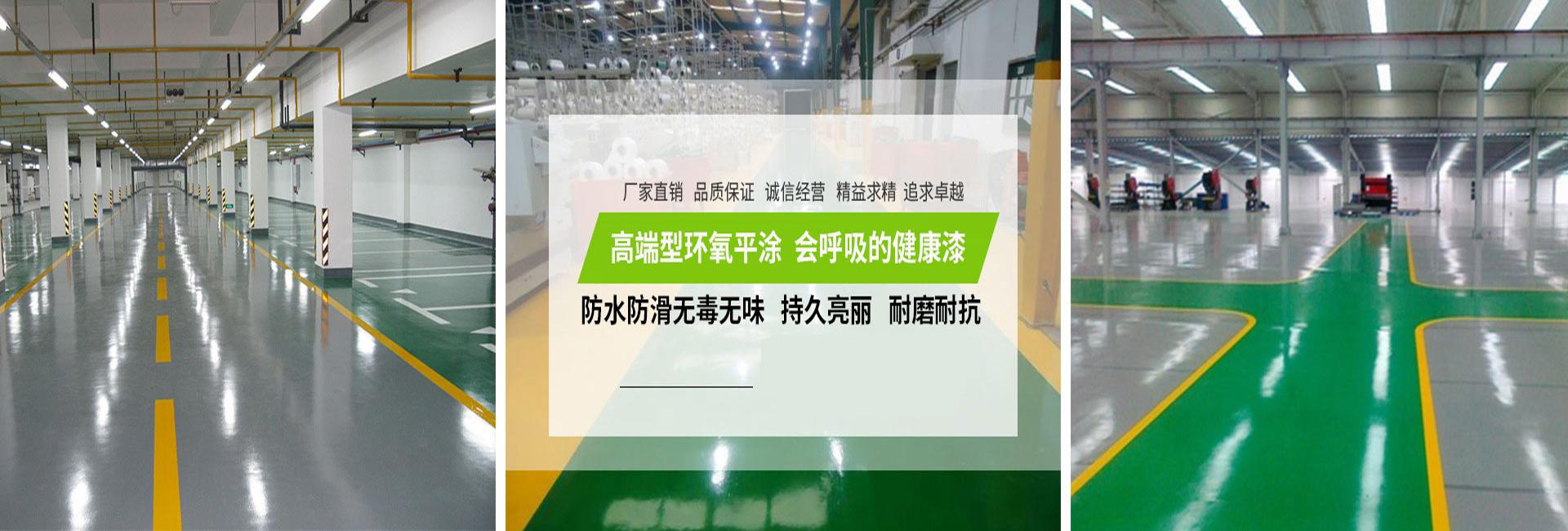 东莞市天磊实业有限公司